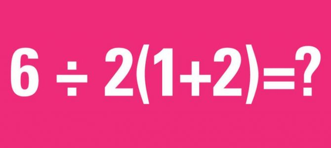 3 Hard Math Problems that Stump Many Great Thinkers